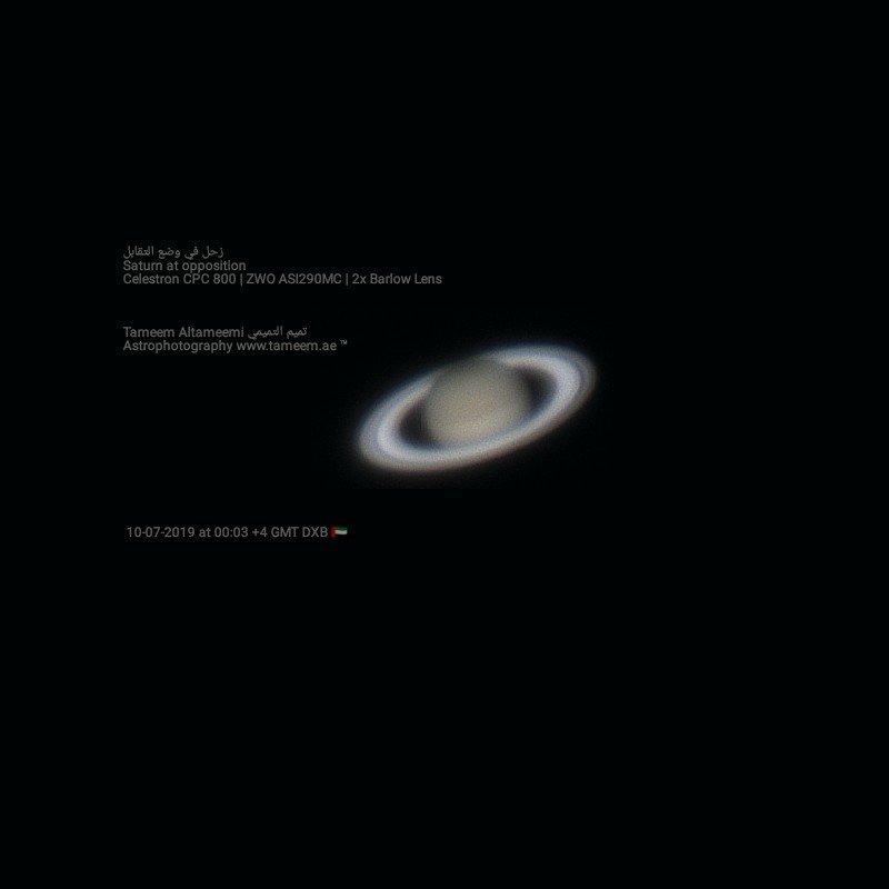زحل في وضع التقابل Saturn at opposition