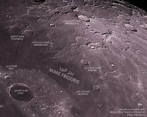 أطلس القمر – بحر البرد