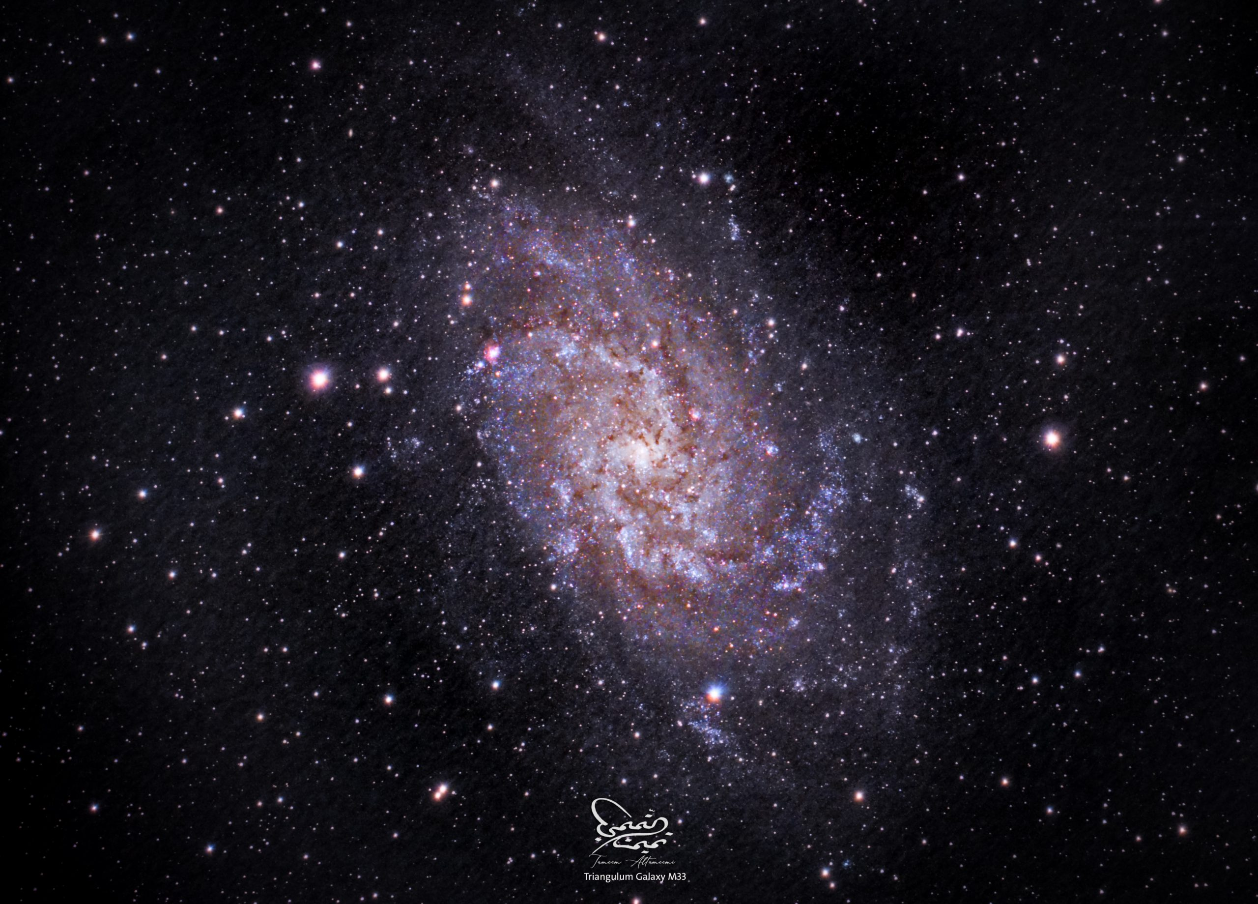 مجرة المثلث – Triangulum Galaxy