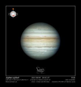 صورة لكوكب المشتري - Jupiter