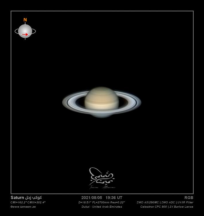صورة لكوكب زحل - an image of the Planet Saturn